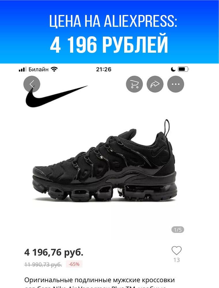 кроссовки air max plus 2