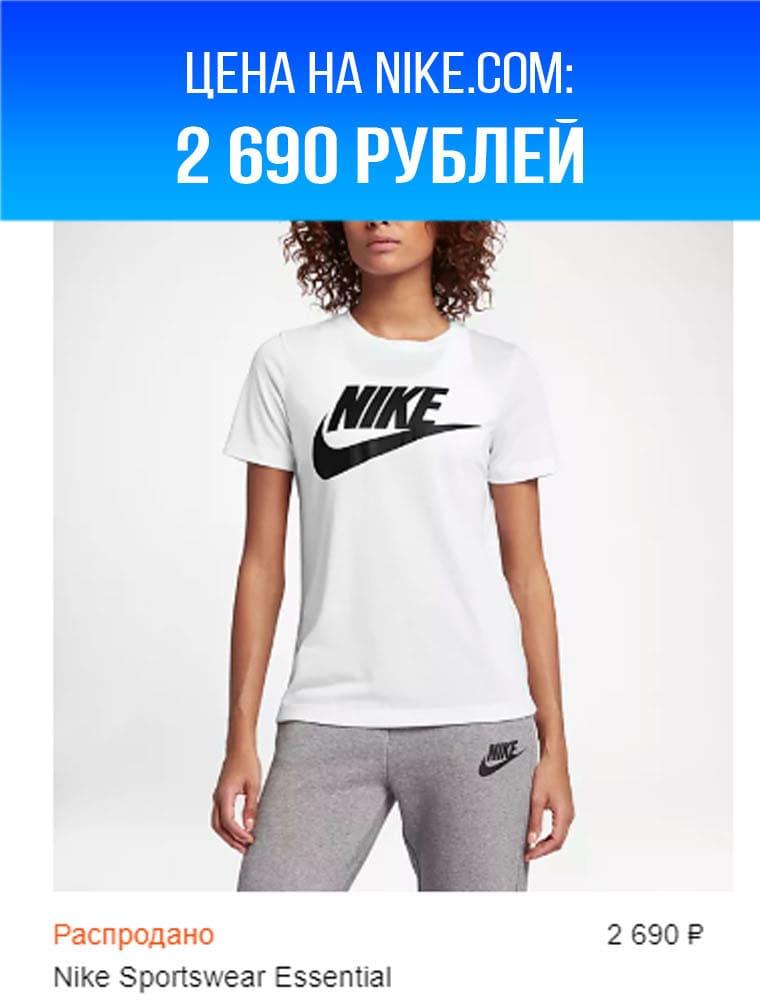 футболка найк 1