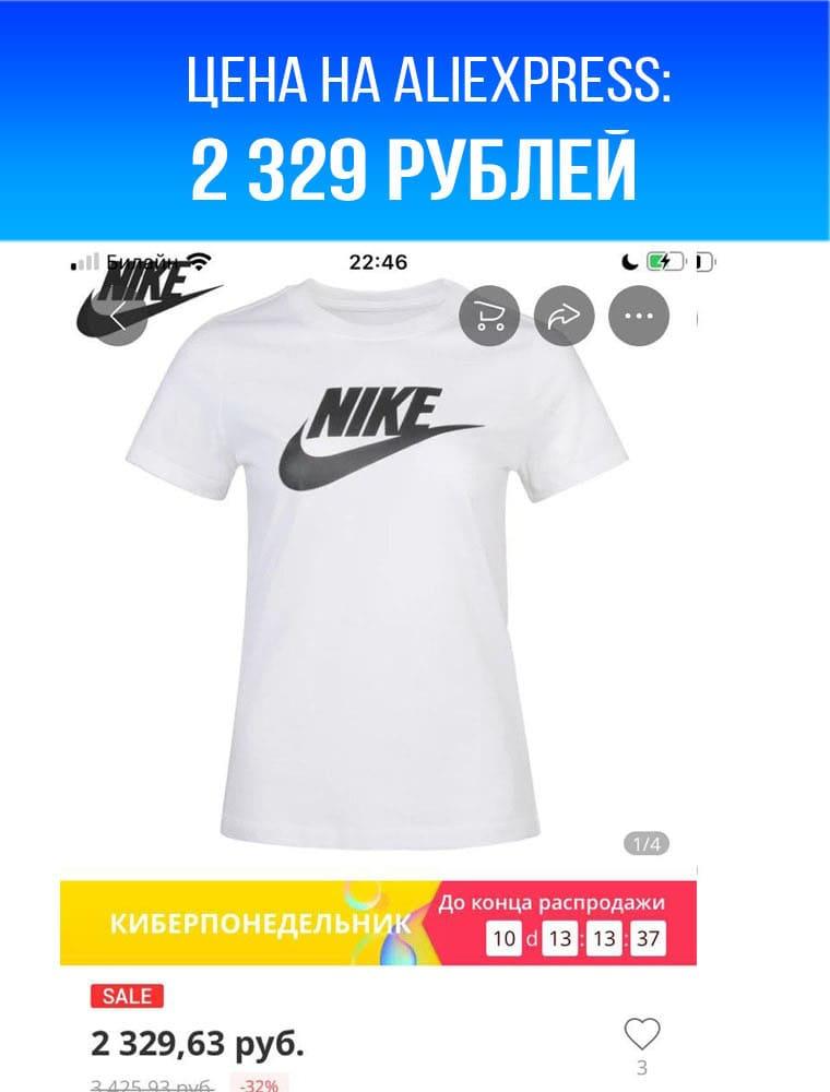 футболка найк 2