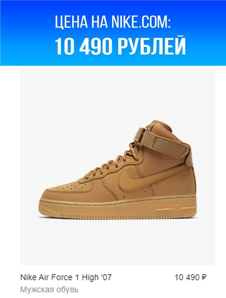 мужские кроссовки air force 1