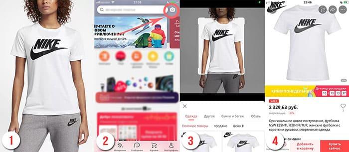 инструкция по поиску Nike на алиэкспресс