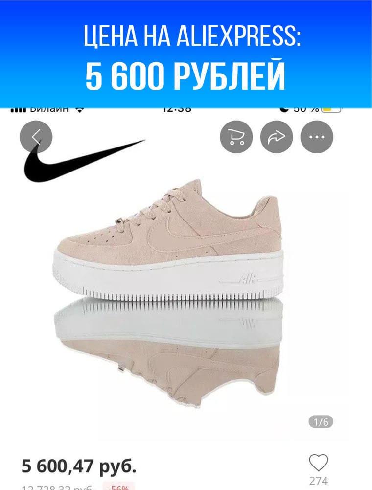 женские кроссовки Air force 2