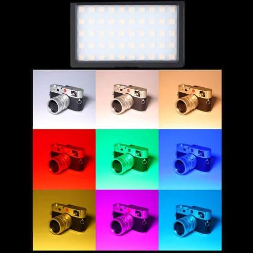 RGB светильник